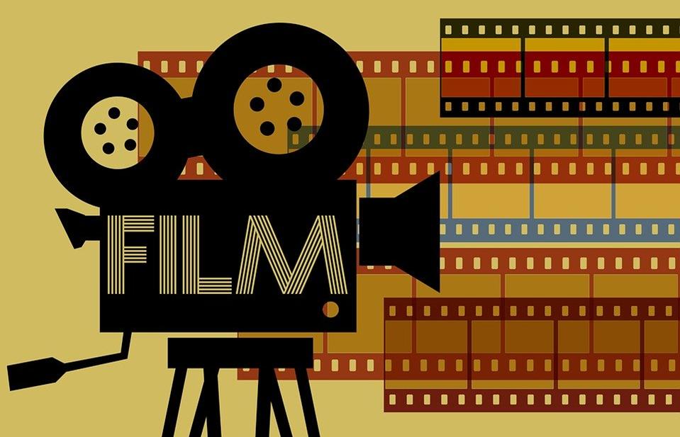 Film Night Logo